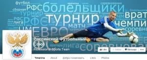 Cuenta oficial Facebook de la Selección Rusa